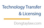 Technology transfer Licensing