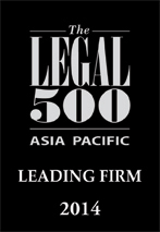 The legal 500 asian pacific 2014