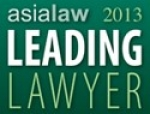 Lawyers of SB Law are honored by Asialaw Profiles